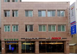 부산희망등대종합지원센터